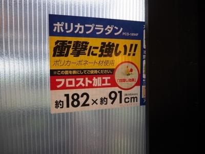PC232327.jpg