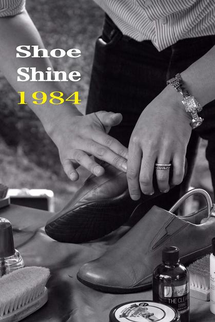 shoe shine2