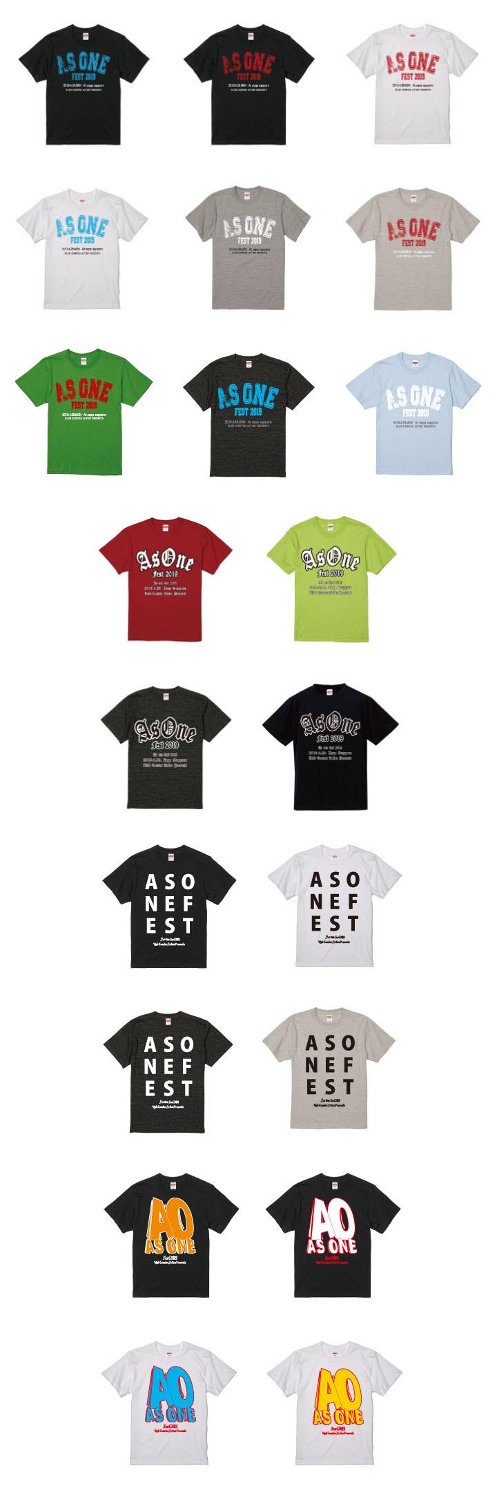 blog-tshirt2.jpg