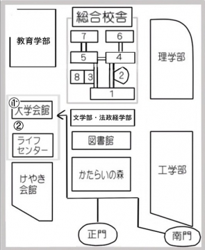 しんかんマップ1