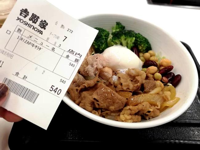 ライザップ牛丼