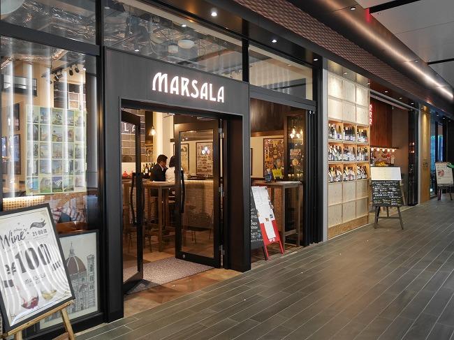 マルサラ by 三笠バル
