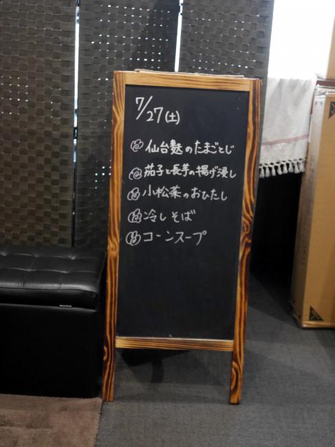 ホテルクラウンヒルズ仙台青葉通り