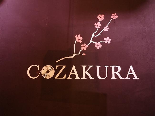 COZAKURA