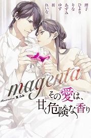 blog_magenta