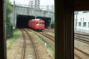 I9110056dsc.jpg