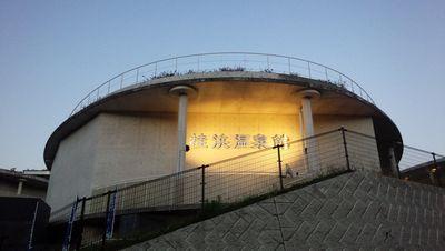 08_桂浜温泉館