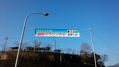 181111_1さめうらの郷マラソン