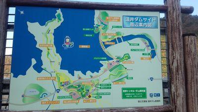 02_ダム記念公園