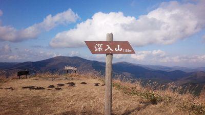 10_深入山山頂