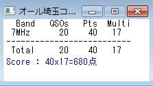 19_オール埼玉コンテスト