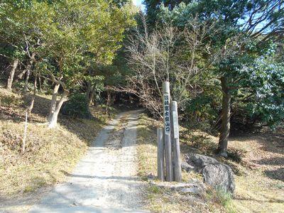 02_飯野山登山口
