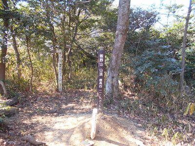 03_讃岐富士頂上