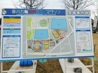 19_香川丸亀国際ハーフマラソン
