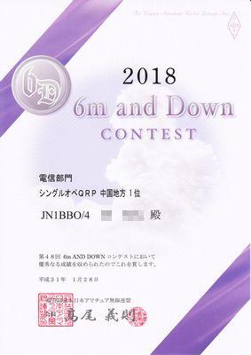 18_6Dコンテスト賞状