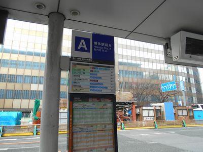 01_博多駅バス停