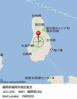 09_能古島QTH