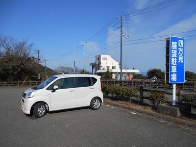07_島田島アンテナ