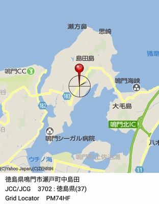 08_島田島アンテナ