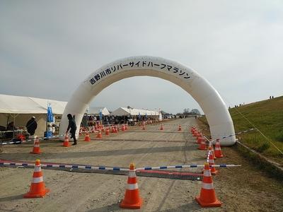 01_吉野川市リバーサイドハーフマラソン