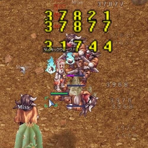 暴走魔力発動時のASサイキックウェーブレベル1のダメージ。