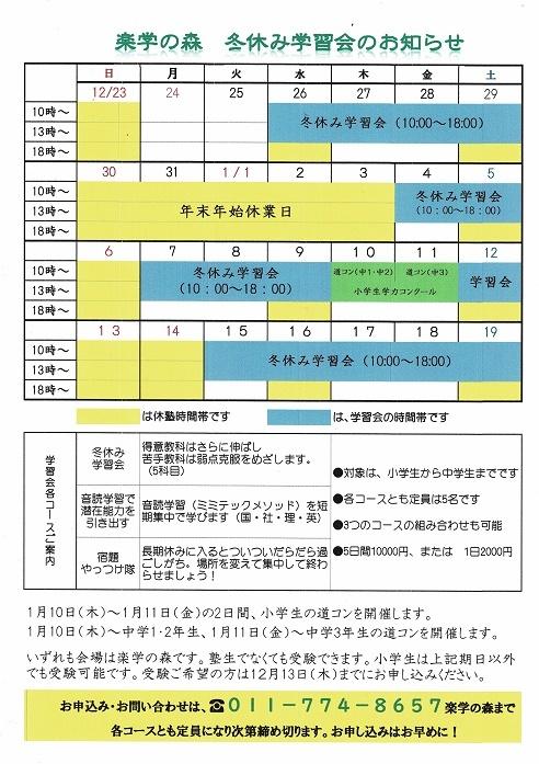 CCI_000034.jpg