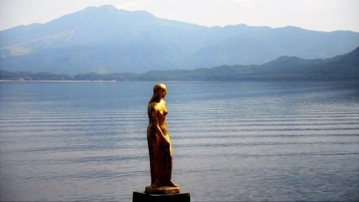 3272田沢湖19941