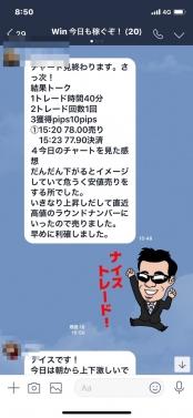 IMG_3886.jpg