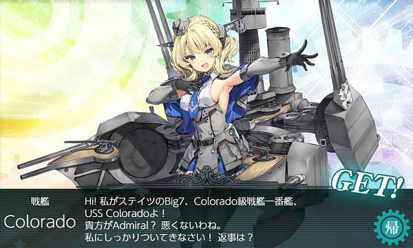 米戦艦娘「コロラド」