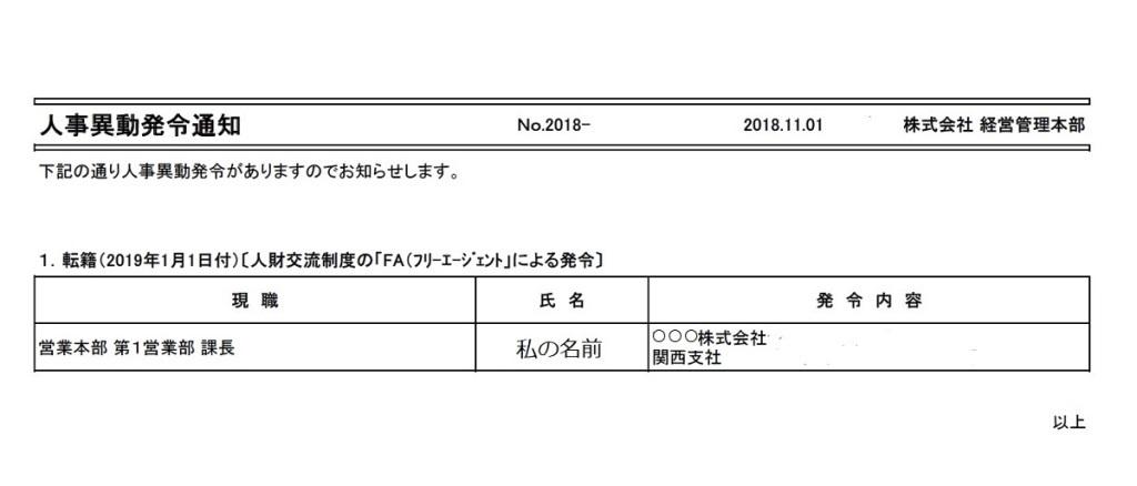 20181101-1.jpg