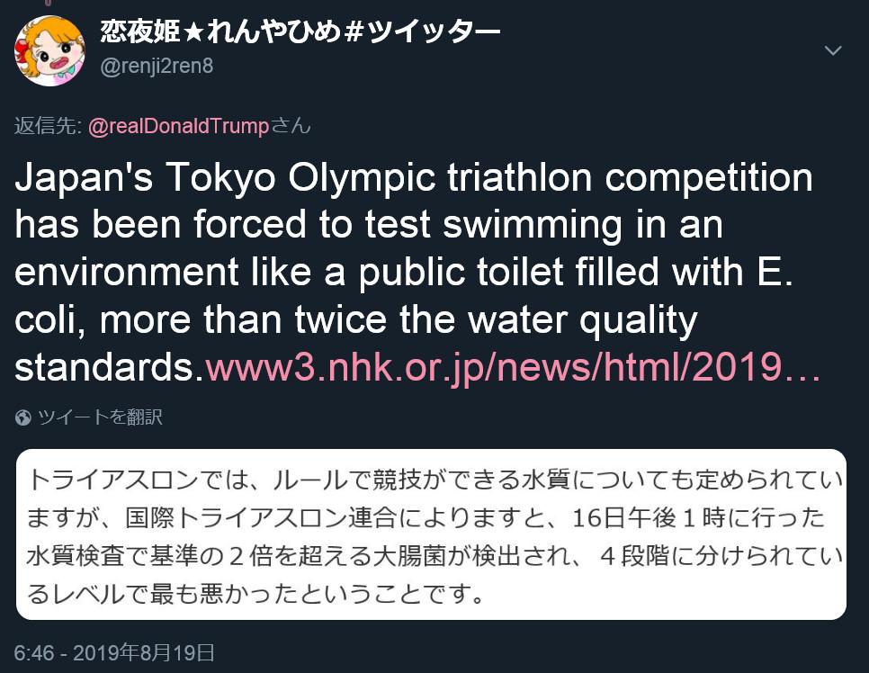 東京「KOEDAME」ゴリ押し五輪