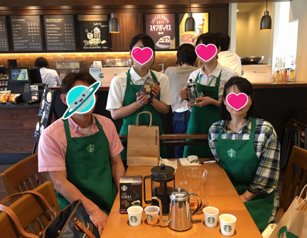IMG_0222coffee_convert_20190611223704.png