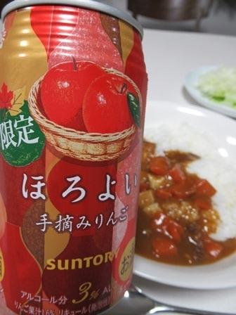 ボンカレーネオオリジナル甘口10