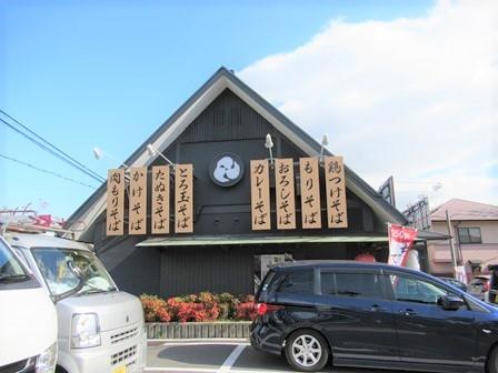 そば太鼓亭3