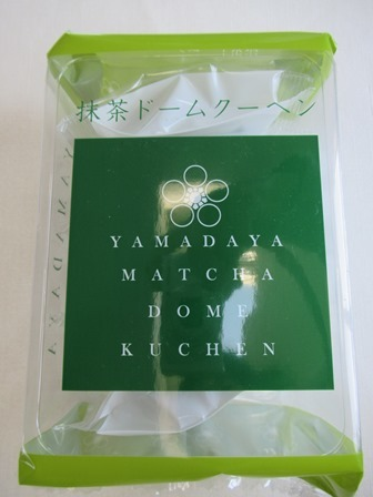 抹茶ドームクーヘン (1)