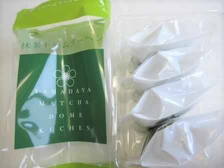 抹茶ドームクーヘン (4)