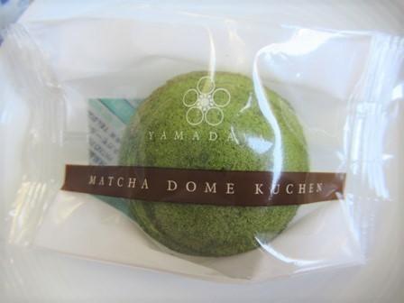 抹茶ドームクーヘン (6)