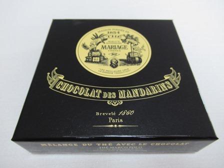 マルコポーロガナッシュ (2)