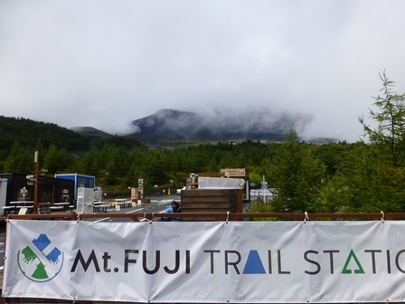 富士山御殿場口30