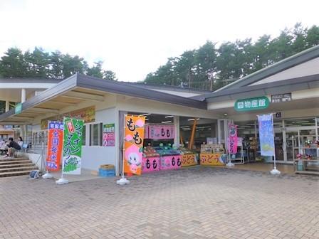 道の駅富士吉田6