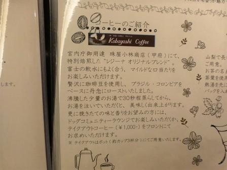 レジーナリゾート富士 (33)
