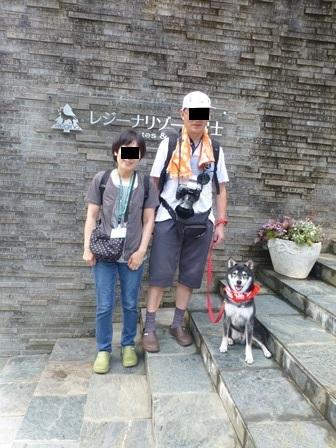 レジーナリゾート富士温泉水プール4