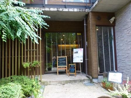 レジーナリゾート富士温泉水プール22