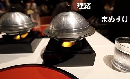レジーナリゾート富士夕食 (48)