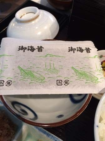 レジーナリゾート富士朝食33