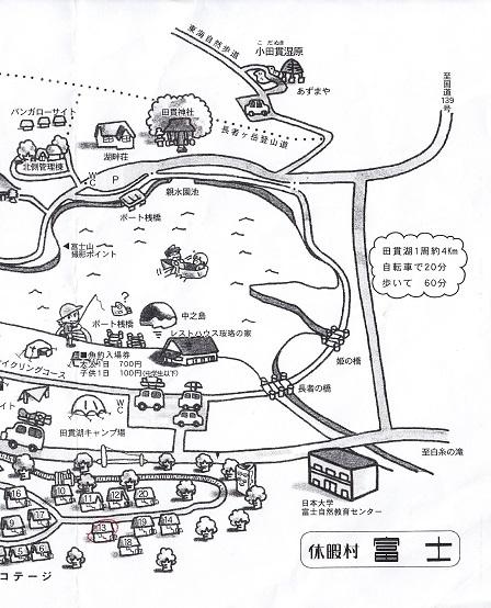 休暇村富士11