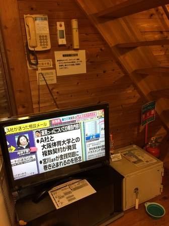 休暇村富士38