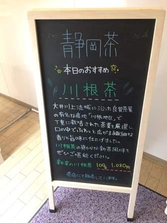 休暇村富士夕食6