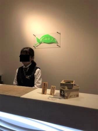 休暇村富士夕食7