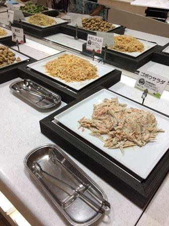 休暇村富士夕食10